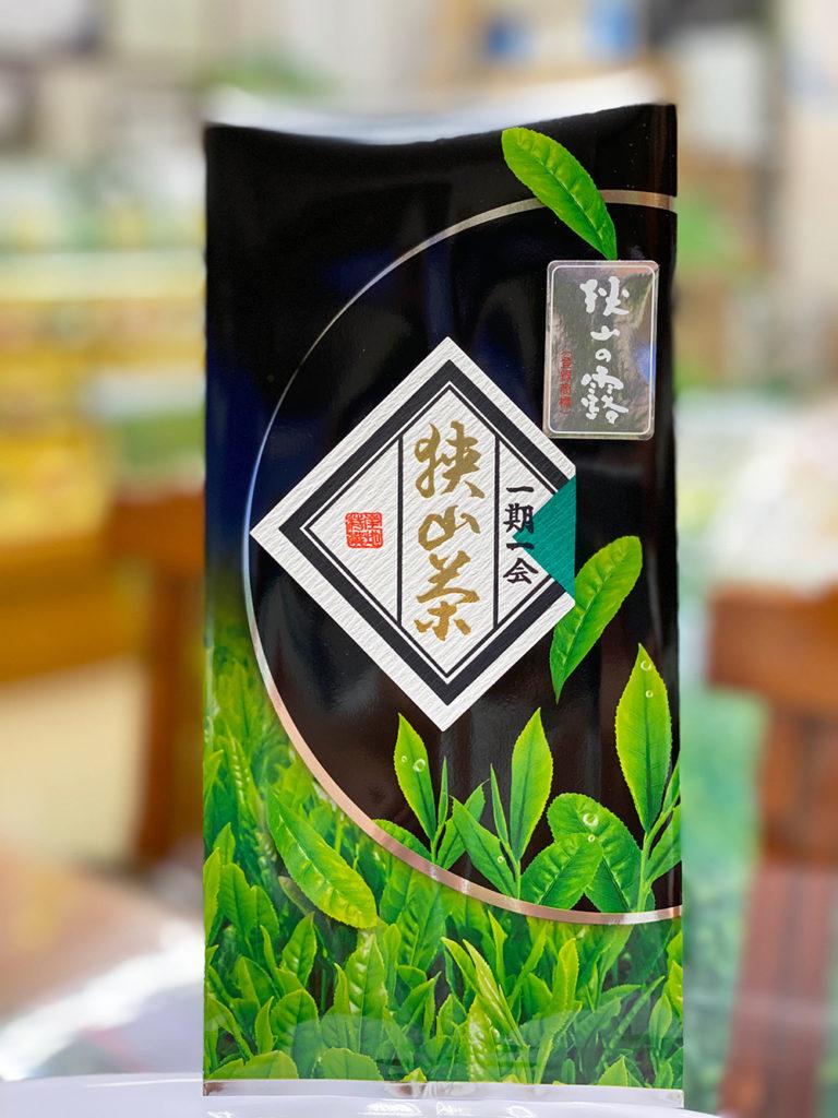 狭山茶「狭山の露」