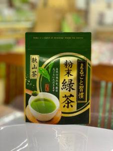 狭山茶 粉末緑茶