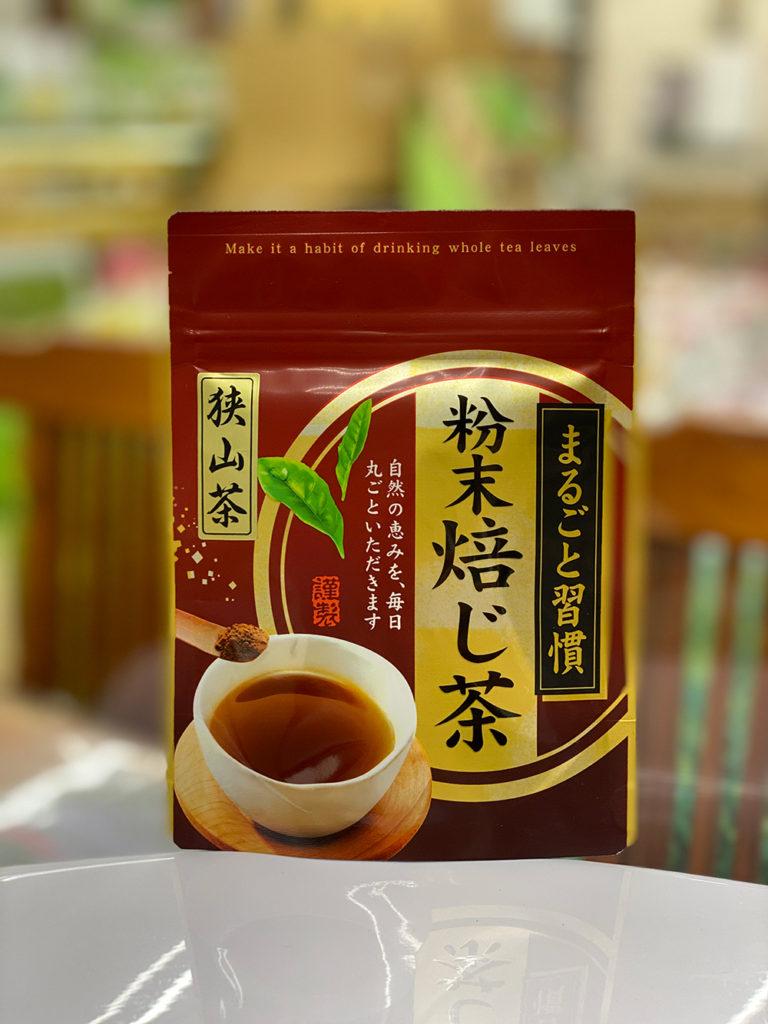 狭山茶 粉末焙じ茶