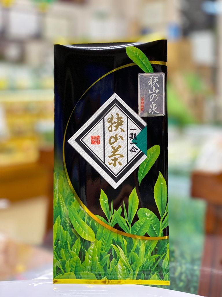 狭山茶「狭山の泉」